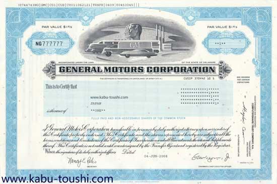Gm generalmotorscorporation for General motors asset management corp